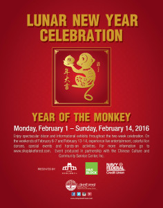 CCACC Lunar New Year Celebration