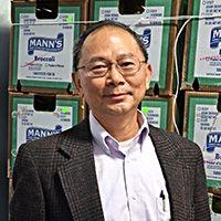 Yuchi Huang